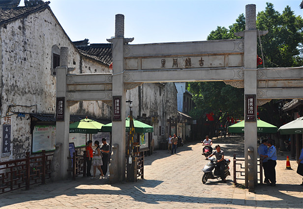 tongli ancient town_98bccc