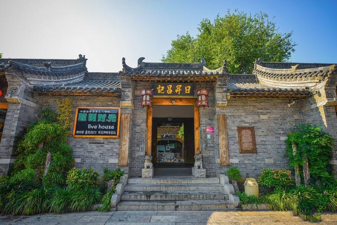 SEX ESCORT in Zaozhuang